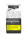 FREEDOG Puppy Medium 20kg